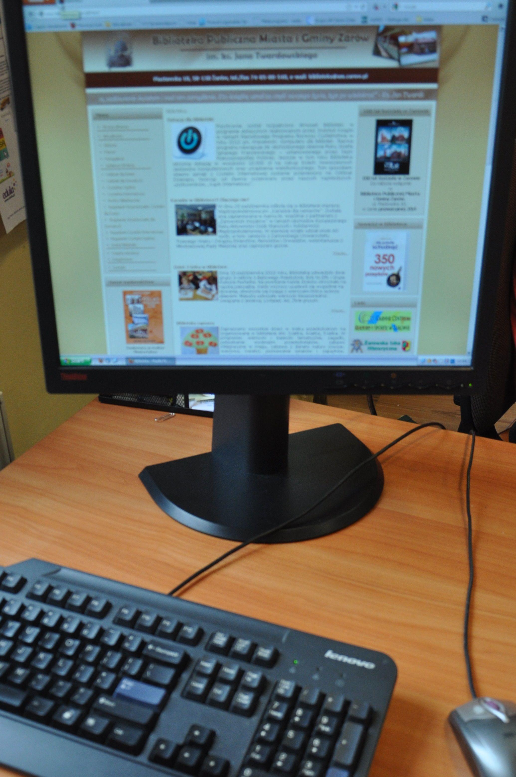 Komputery dla biblioteki