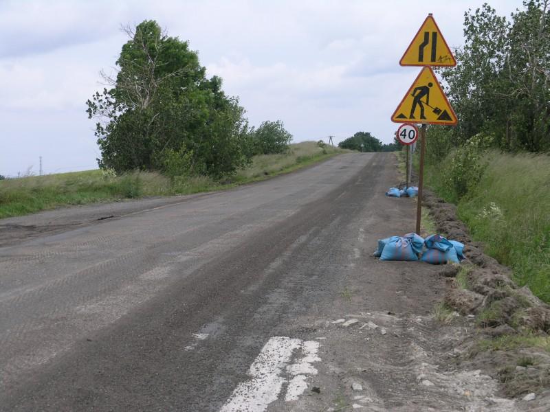 ul. Bystrzycka 1