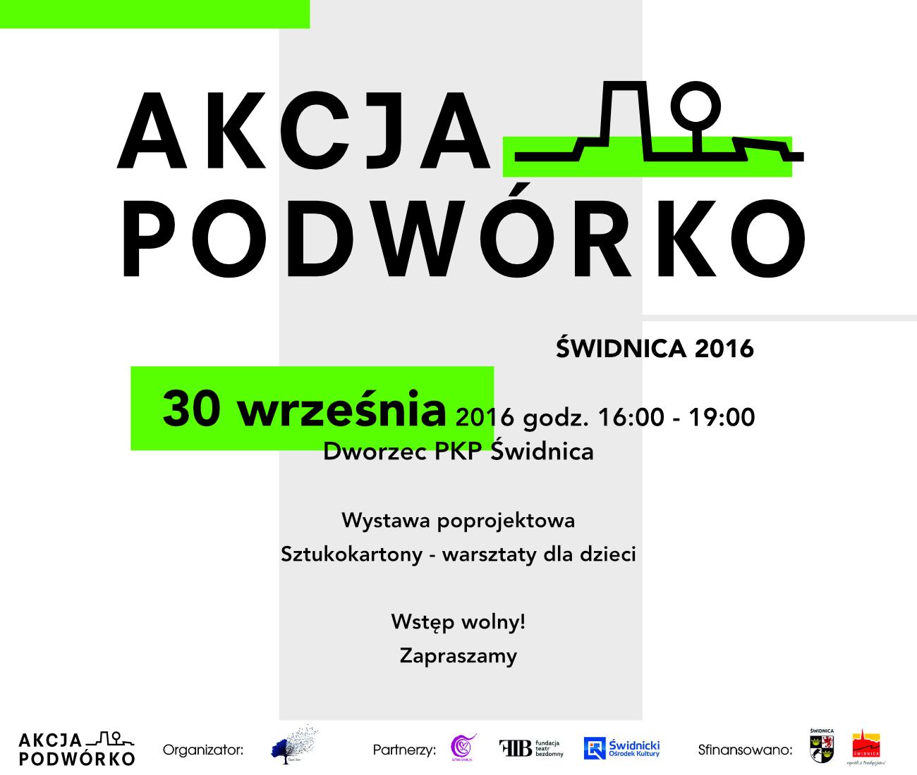 podworko_1