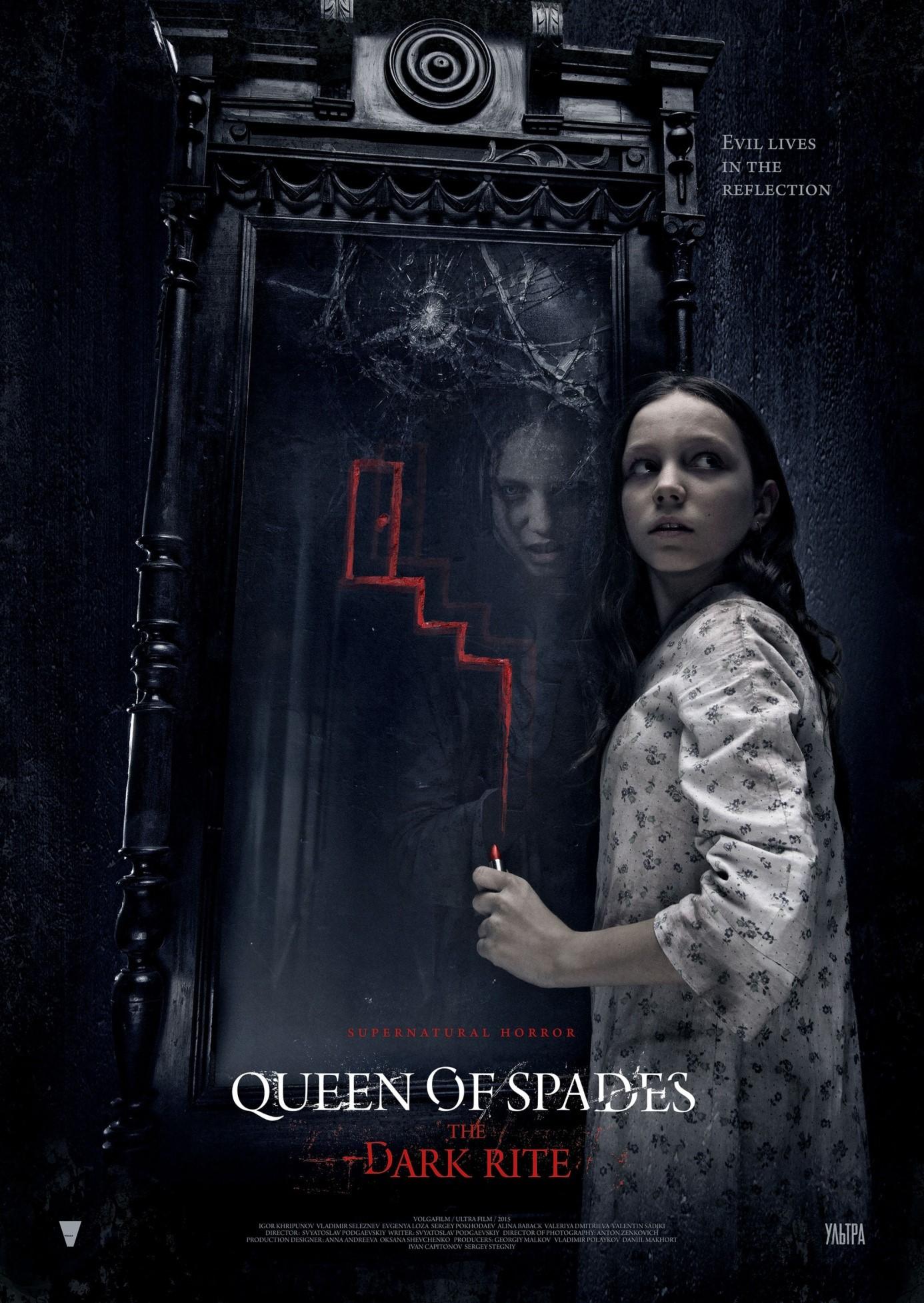 queen-of-spades-the-dark-side