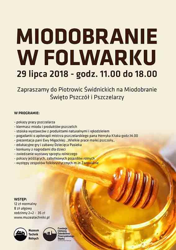 Miodobranie w Folwarku @ Piotrowice Świdnickie | Piotrowice Świdnickie | Województwo dolnośląskie | Polska