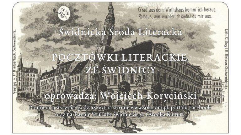 """Świdnicka Środa Literacka: """"Pocztówki literackie ze Świdnicy"""""""